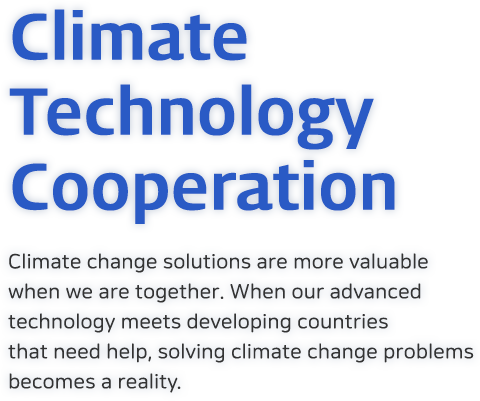 Climate Technology Cooperation - Climate change solutions are more valuable when we are together. When our advanced technology meets developing countries that need help, solving climate change problems becomes a reality.