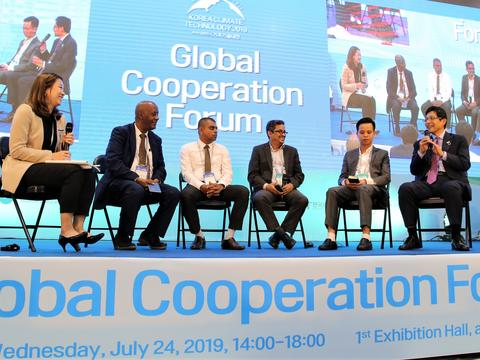 CTCN at the Global Cooperation Forum: Korea Climate Technology 2019