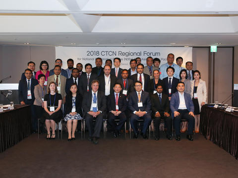 [9/2~3] CTCN Regional Forum for Asia-Pacific 2019