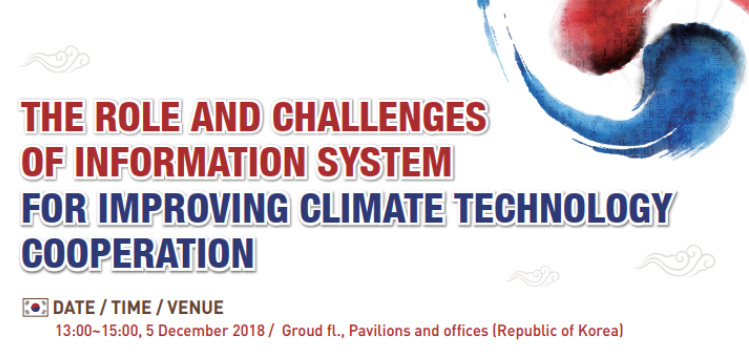 COP24 Pavilion : The Role and Challenges of Infromation System for improving Climate Technology Cooperation(13:00-15:00, 5 December 2018)
